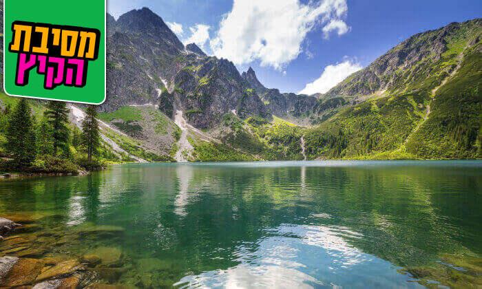 2 יולי בהרי הטטרה - טיסות לסלובקיה ורכב שכור