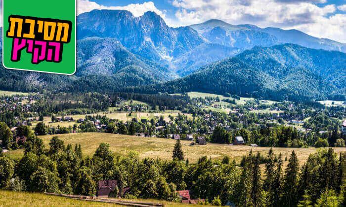 5 יולי בהרי הטטרה - טיסות לסלובקיה ורכב שכור