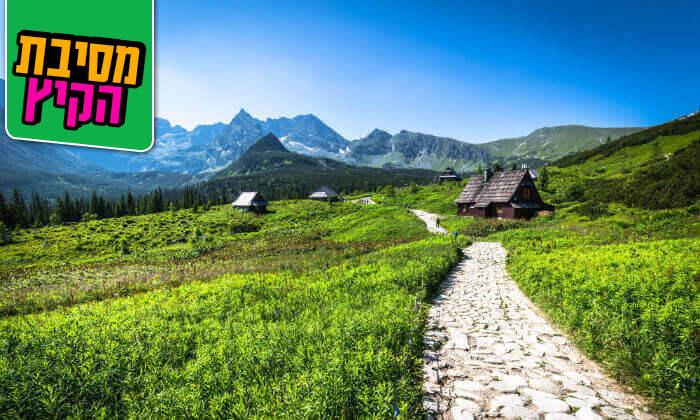7 יולי בהרי הטטרה - טיסות לסלובקיה ורכב שכור