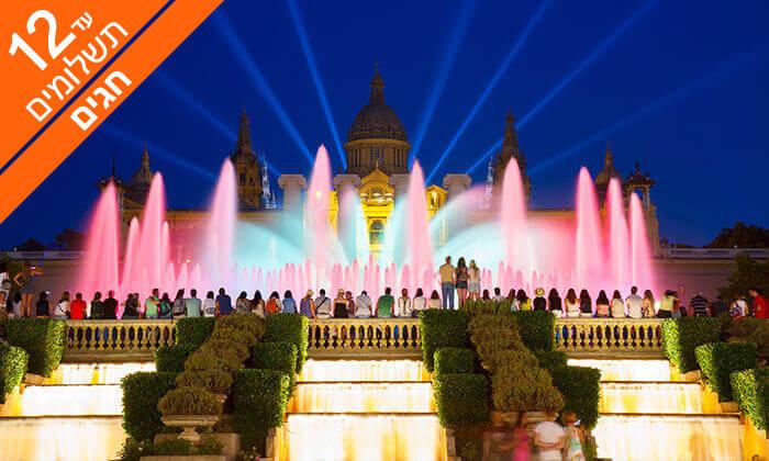 2 ברצלונה - שופינג, טפאסים ומלון מומלץ, כולל חגים