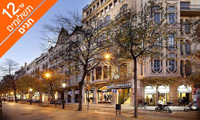 5 ברצלונה - שופינג, טפאסים ומלון מומלץ, כולל חגים
