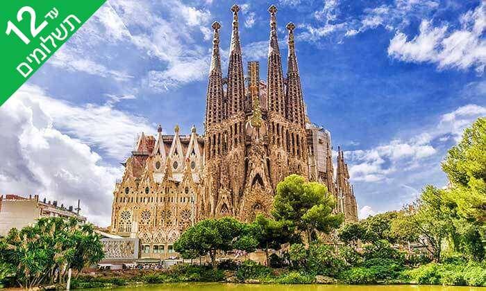 4 קיץ בברצלונה - שופינג, אתרים מפורסמים, טפאסים מעולים ומלון מומלץ