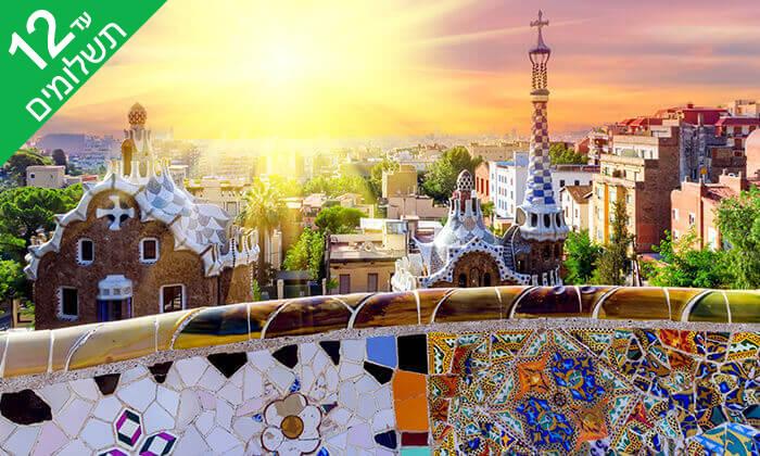 8 קיץ בברצלונה - שופינג, אתרים מפורסמים, טפאסים מעולים ומלון מומלץ