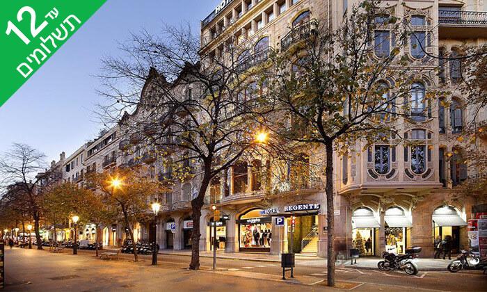 5 קיץ בברצלונה - שופינג, אתרים מפורסמים, טפאסים מעולים ומלון מומלץ