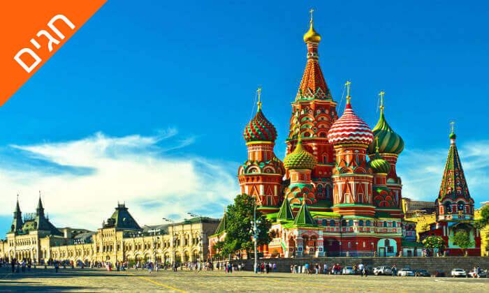 3 מוסקבה וסנט פטרסבורג - טיול מאורגן 8 ימים, כולל חגים