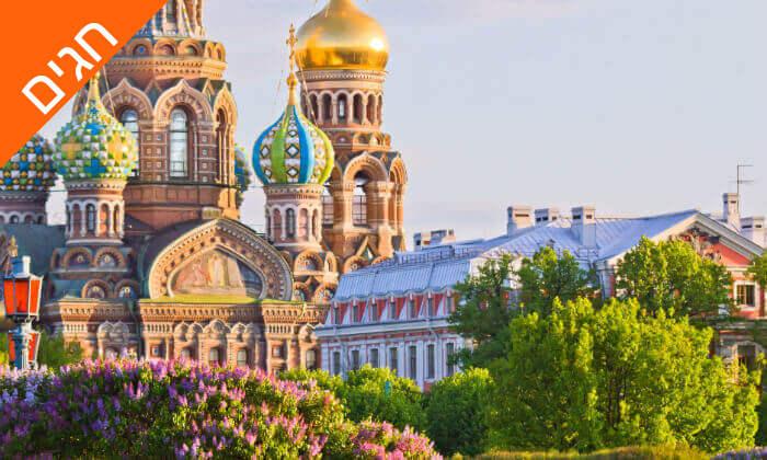 2 מוסקבה וסנט פטרסבורג - טיול מאורגן 8 ימים, כולל חגים