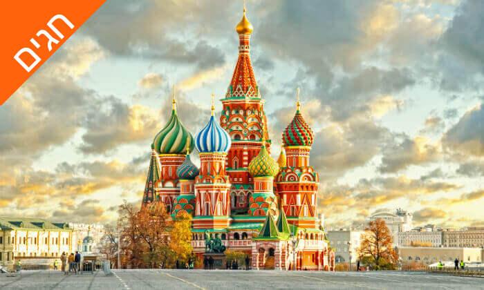 6 מוסקבה וסנט פטרסבורג - טיול מאורגן 8 ימים, כולל חגים