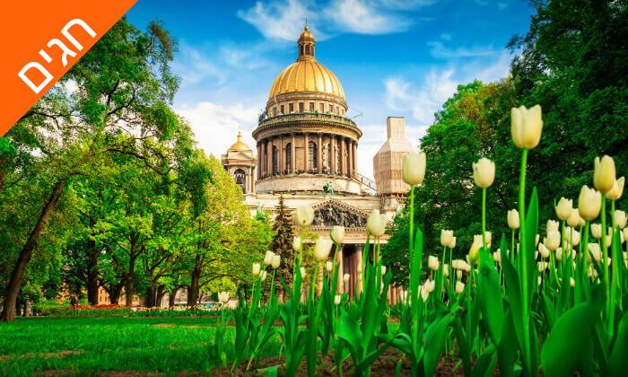 8 מוסקבה וסנט פטרסבורג - טיול מאורגן 8 ימים, כולל חגים