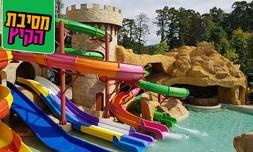 קיץ משפחתי בבטומי + פארק מים