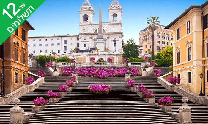 4 חבל קמפניה ודרום איטליה - טיול מאורגן 8 ימים
