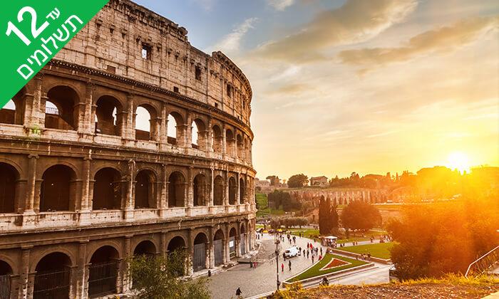 5 חבל קמפניה ודרום איטליה - טיול מאורגן 8 ימים