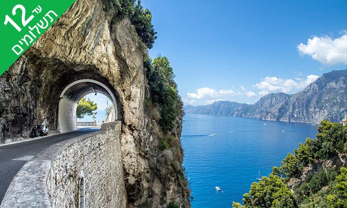 7 חבל קמפניה ודרום איטליה - טיול מאורגן 8 ימים