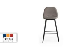 כיסא בר ביתילי דגם טיים
