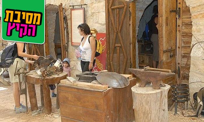 5 מוזיאון עין יעל - סיור חווייתי והשתתפות במגוון סדנאות מלאכה, ירושלים