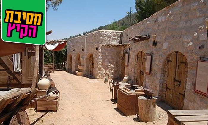 3 מוזיאון עין יעל - סיור חווייתי והשתתפות במגוון סדנאות מלאכה, ירושלים