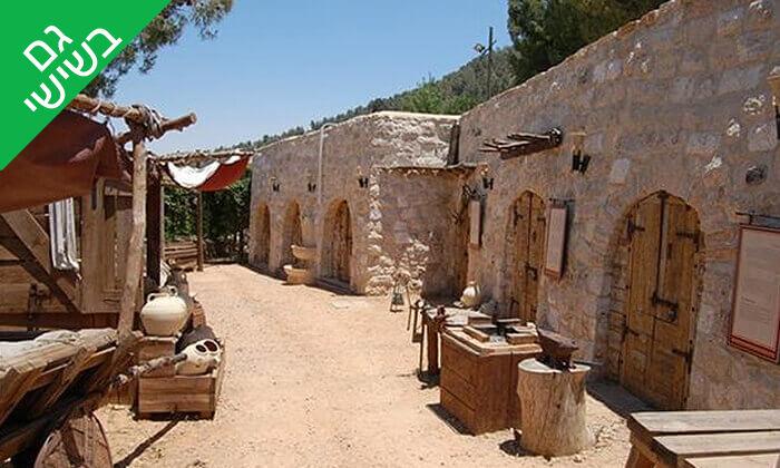 7 מוזיאון עין יעל - כניסה ופעילות משפחתית, ירושלים