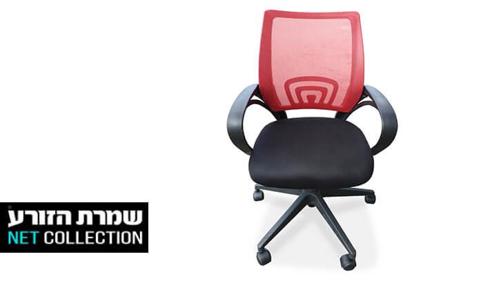 2 שמרת הזורע: כיסא אורתופדי למשרד ולתלמיד