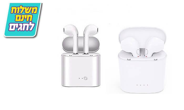 2 2 זוגות אוזניות אלחוטיות נטענות - משלוח חינם!