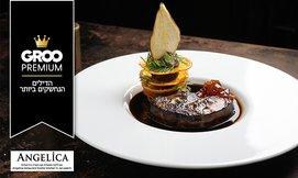 אנג'ליקה מסעדת שף כשרה-ירושלים