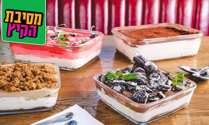 7 ארוחה זוגית במסעדת טיטו איטליאנו, גבעתיים