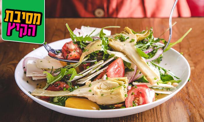 4 ארוחה זוגית במסעדת טיטו איטליאנו, גבעתיים