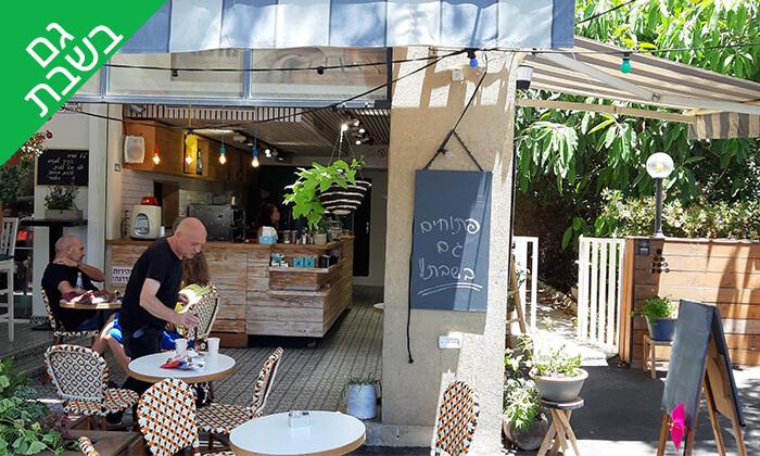 2 ארוחת בוקר בקפה היינה - סניף דרך הים, חיפה