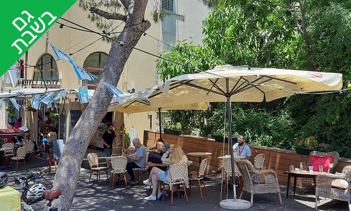 6 ארוחת בוקר בקפה היינה - סניף דרך הים, חיפה