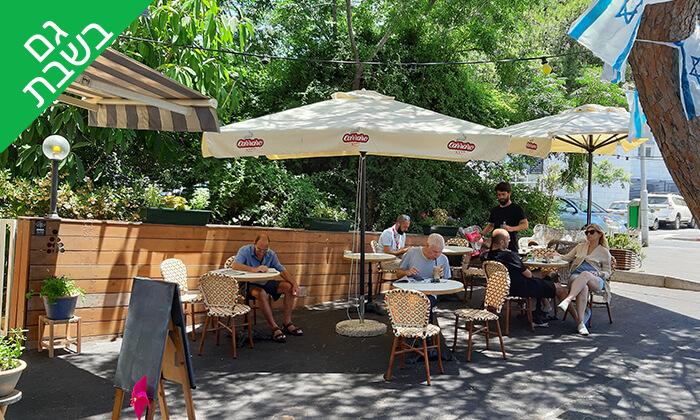 4 ארוחת בוקר בקפה היינה - סניף דרך הים, חיפה