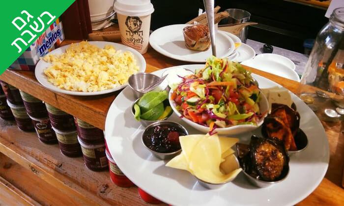 3 ארוחת בוקר בקפה היינה - סניף דרך הים, חיפה