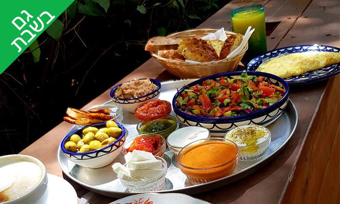7 ארוחת בוקר בקפה היינה - סניף דרך הים, חיפה