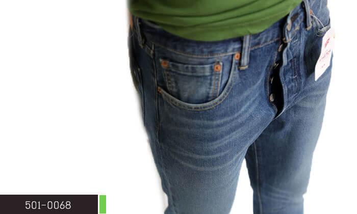 5 ג'ינס לגברים Levi's