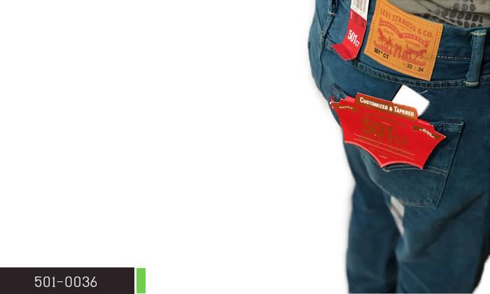 4 ג'ינס לגברים Levi's