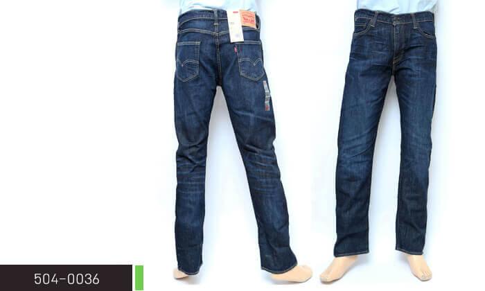 6 ג'ינס לגברים Levi's