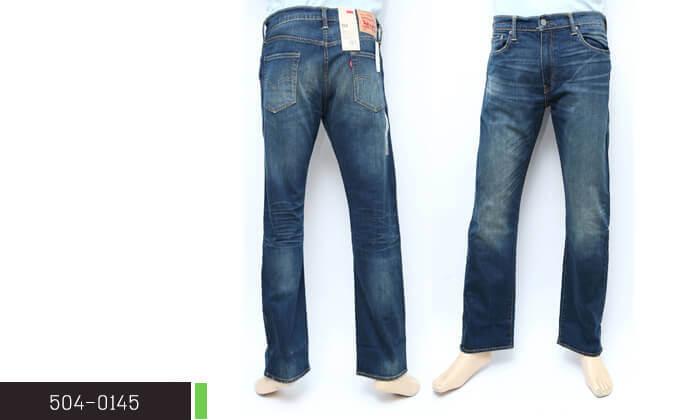 7 ג'ינס לגברים Levi's