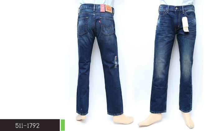 8 ג'ינס לגברים Levi's
