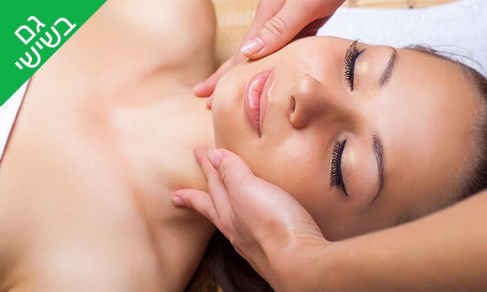 4 טיפולי פנים במכון היופי של יפעת שלם, קרית אתא