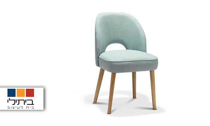 2 ביתילי: כיסא לפינת אוכל דגם לקס
