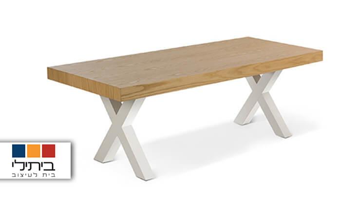 2 ביתילי: שולחן סלון דגם סאקס