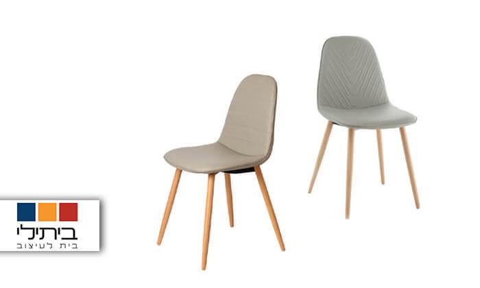 2 ביתילי: כיסא לפינת אוכל דגם סמוקי