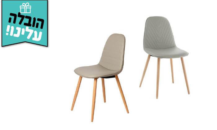 5 ביתילי: כיסא לפינת אוכל דגם סמוקי - הובלה חינם!