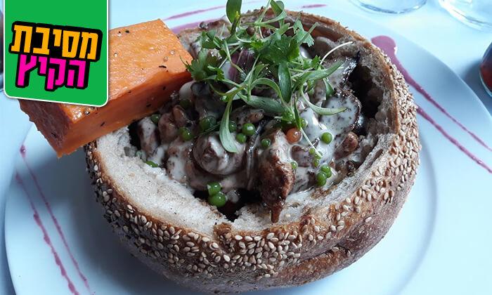 10 מסעדת HFA של שף שחר דבח בעיר התחתית, חיפה - ארוחת פרימיום זוגית