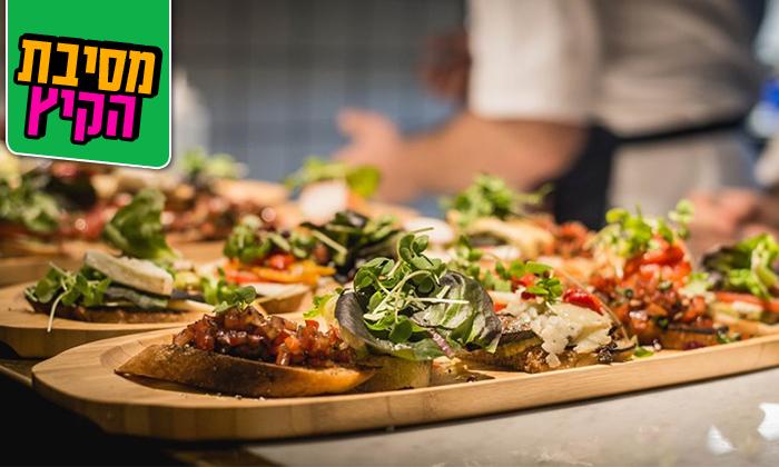 14 מסעדת HFA של שף שחר דבח בעיר התחתית, חיפה - ארוחת פרימיום זוגית