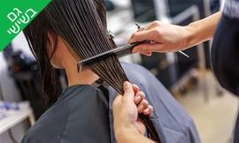 עיצוב שיער ב'סלון היופי שבך'
