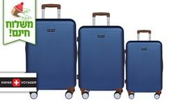 סט 3מזוודותקשיחות SWISS