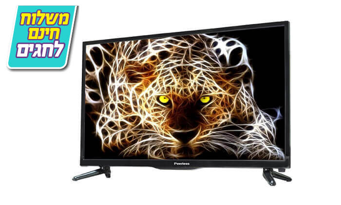 3 טלוויזיה חכמה Peerless, מסך 43 אינץ' - משלוח חינם