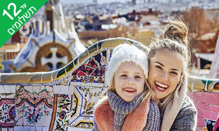 """2 ברצלונה בחורף - שופינג, אתרים מפורסמים וטפאסים מעולים, כולל סופ""""ש"""