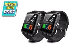 זוג שעוני יד Bluetooth חכמים