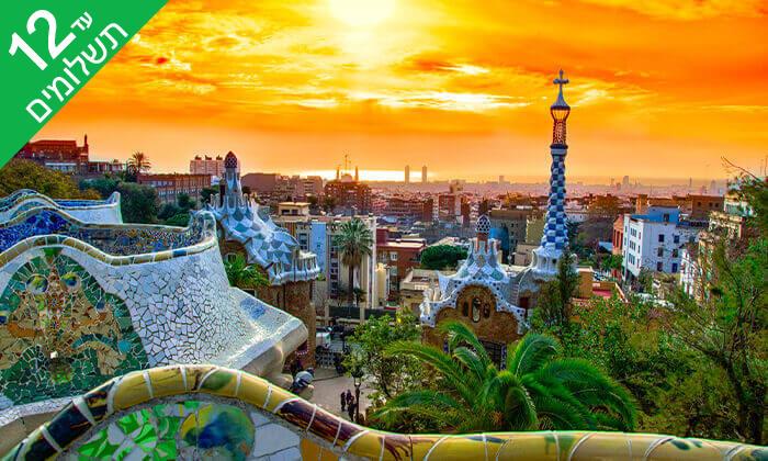 6 קיץ של כיף בברצלונה: טיול מאורגן 7 ימים למשפחות, כולל פארקים