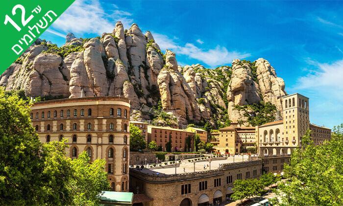 7 קיץ של כיף בברצלונה: טיול מאורגן 7 ימים למשפחות, כולל פארקים