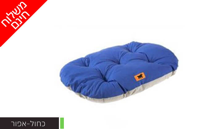 7 מיטת דלוקס לכלב